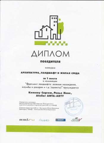 www.art-rene.ru